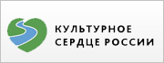 Культурное сердце России Творческий проект Самарской области
